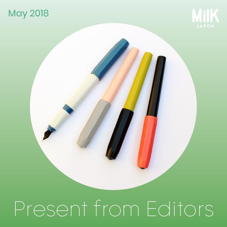5月:〈カヴェコ〉万年筆「パケオ」