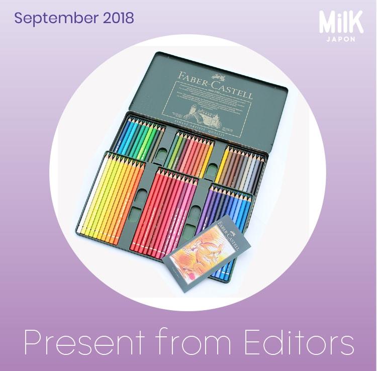9月:〈ファーバーカステル〉ポリクロモス色鉛筆 60色