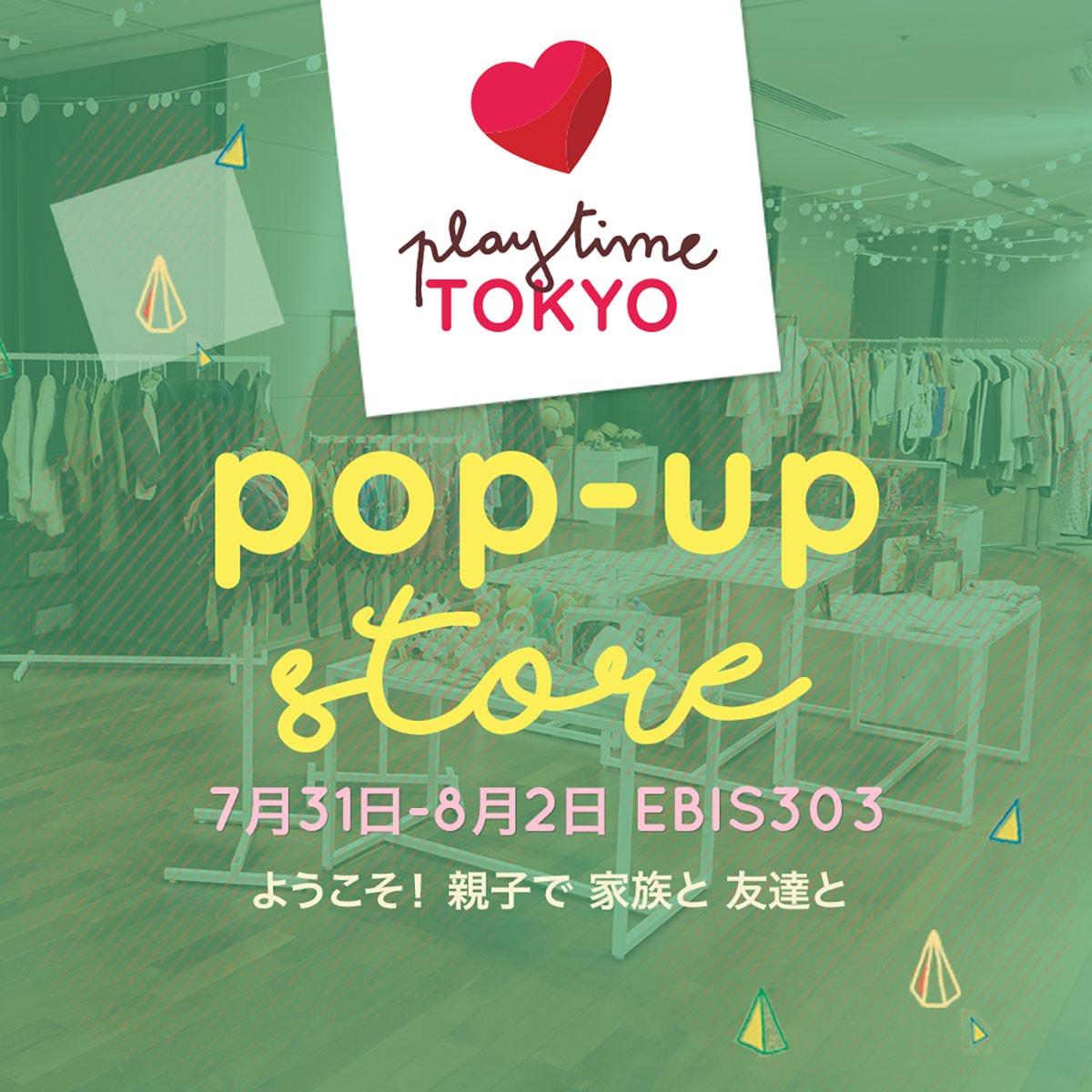 インターナショナルなファッション展示会「プレイタイム東京」にて一般参加できるPOP UP SHOPとワークショップを開催!