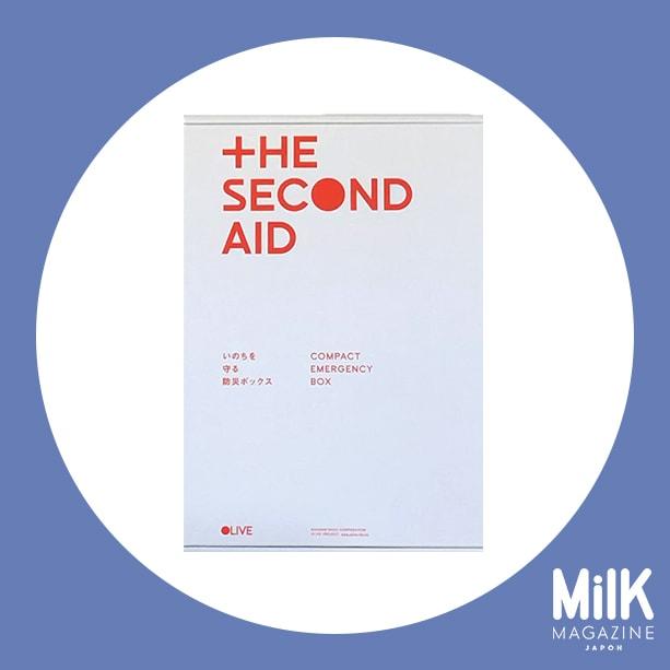 9月:防災グッズキット〈THE SECOND AID〉