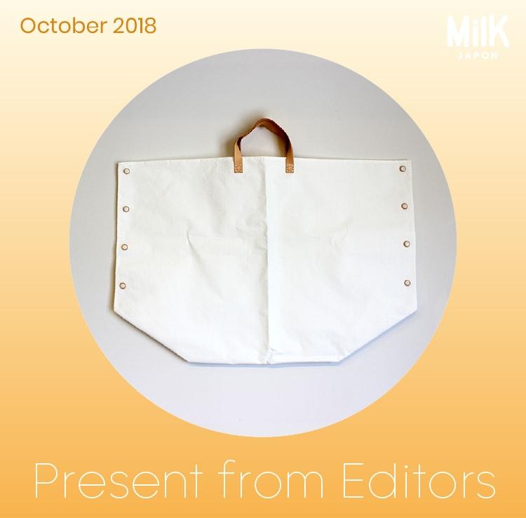 10月:〈エンダースキーマ〉ピクニックバック