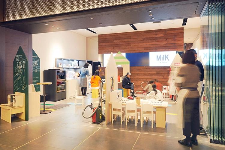 親子で家事の楽しさ、道具の大切さを実感。MilK JAPONがプロデュースする『Miele Mini House』