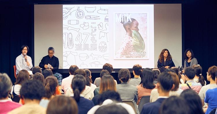 トークセッション – フランスと日本、子どもの未来につながる本当に良いデザインとは。 〈MilK〉編集長 イジス × ナガオカケンメイ