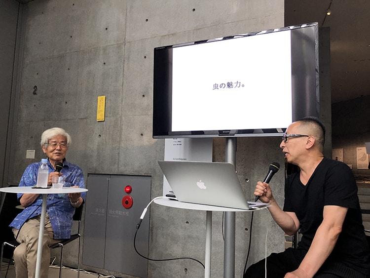 夏休みは親子で〈21_21 DESIGN SIGHT〉の虫展に行こう!養老孟司×佐藤卓のトークショーをレポート。