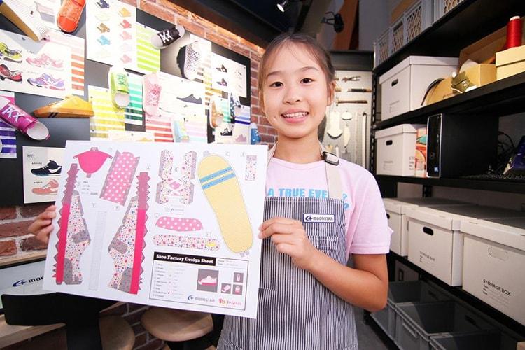 〈キッザニア東京〉にて参加者が「靴職人」になれる「ムーンスタースペシャルデー」を開催。ミルク会員100名様をご招待!