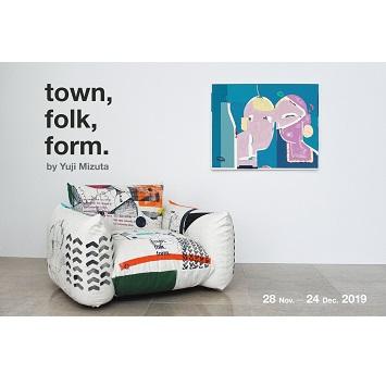 〈アルフレックス東京〉アーティスト ミズタユウジの作品展「town,folk,form.」開催!