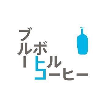 〈ブルーボトルコーヒー〉アニバーサリーキャンペーン開催! 限定アイテムやブランチメニューも登場
