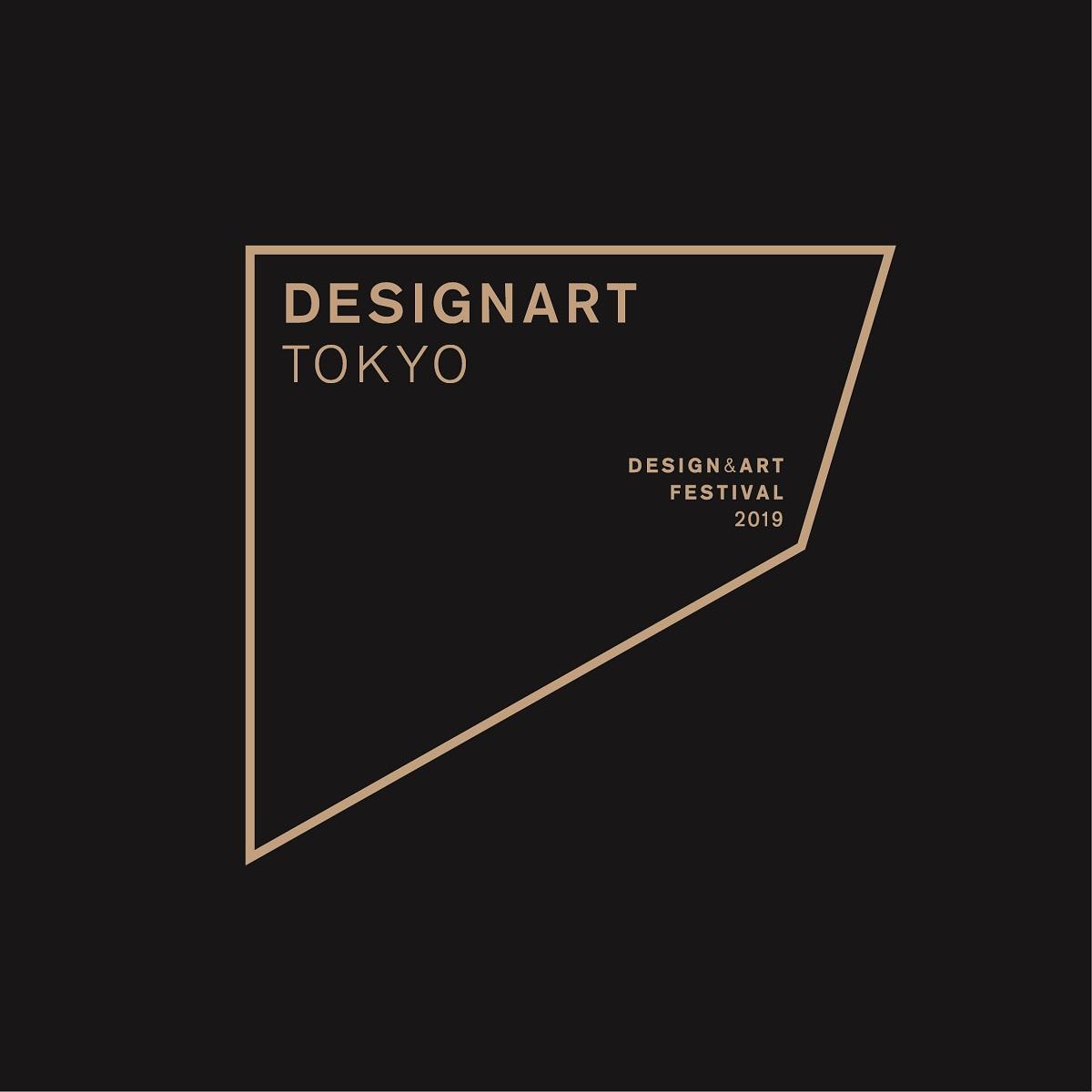 東京の街全体がミュージアムになる「DESIGNART TOKYO 2019」が今年も開催!