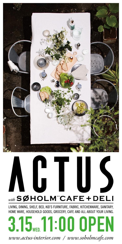拡大オープン!〈ACTUS〉あべの店で健康的な食と暮らしを体感