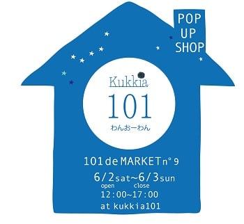 〈kukkia〉2日間限定「101 de market」開催!