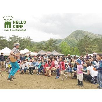 親子で楽しむ野外フェスティバル「mammoth HELLO CAMP」開催!