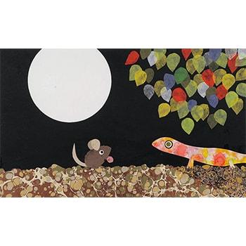 絵本『スイミー』幻の原画が来日!「みんなのレオ・レオーニ展」伊丹市立美術館で開催