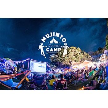 無人島の野外シネマフェス「MUJINTO cinema CAMP NAGASAKI 2018」長崎で初開催