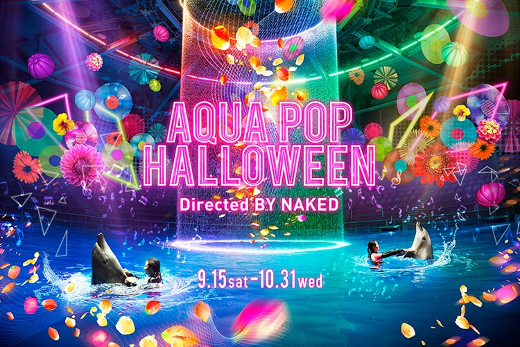 「AQUA POP HALLOWEEN Directed BY NAKED」画像