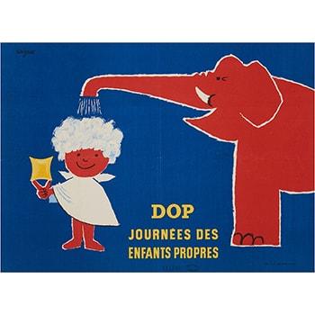「サヴィニャック パリにかけたポスターの魔法」人気展覧会が兵庫県立美術館にやってくる!