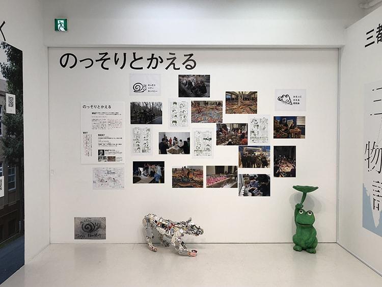 「WHY Tokyo Biennale? 東京ビエンナーレ2020構想展」画像