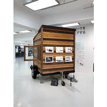「WHY Tokyo Biennale? 東京ビエンナーレ2020構想展」が〈アーツ千代田 3331〉で開催中