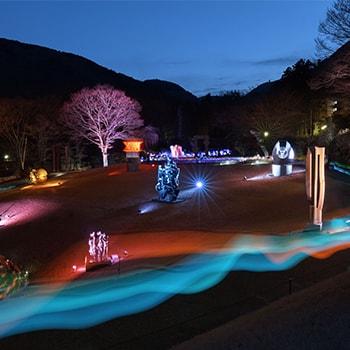 参加型ライトアップイベント「箱根ナイトミュージアム」彫刻の森美術館で開催