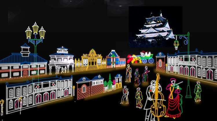 「大阪城イルミナージュ」画像