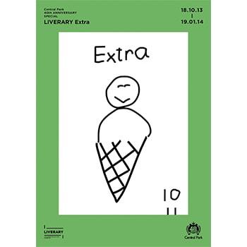 アーティスト・平山昌尚らとコラボレーション!期間限定ショップ「LIVERARY Extra」名古屋に登場