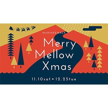 「Merry Mellow Xmas」MARINE & WALK YOKOHAMAで開催中!クリスマスマーケットも
