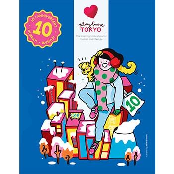 パリ発ファッション合同展示会「プレイタイム東京」10周年バースデーパーティ開催!