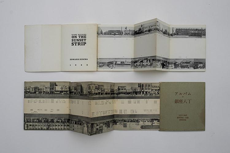 「TOKYO ART BOOK FAIR: Ginza Edition」画像