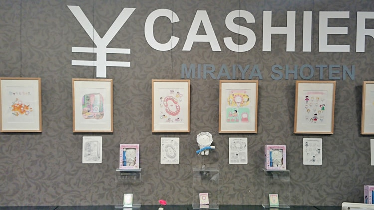 minchi 絵本『にゅうしちゃん』原画展