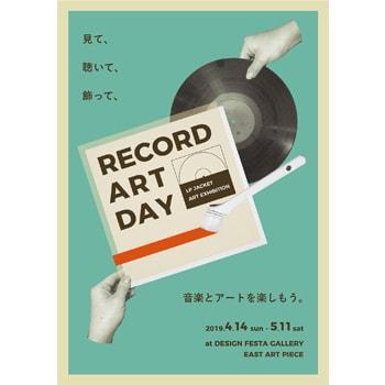原宿・デザインフェスタギャラリーでアート展「RECORD ART DAY」を開催