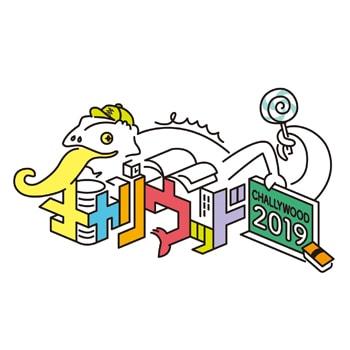 梅田・茶屋町で「チャリウッド2019〜Let'S 令和 カラフル!サークル!!フェスティバル!!!〜」を開催