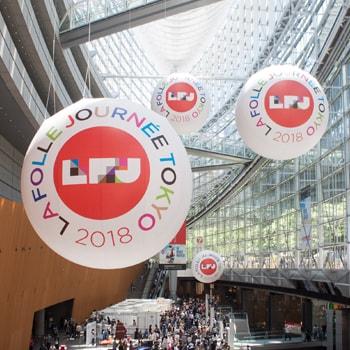 「ラ・フォル・ジュルネ TOKYO」がGW期間中、3日間に渡り開催!子ども向けの公演も多数ラインナップ