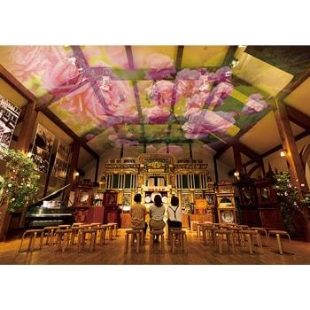 〈六甲オルゴールミュージアム〉で特集コンサート「花々とオルゴール〜KOBE香水物語に包まれて〜」を開催