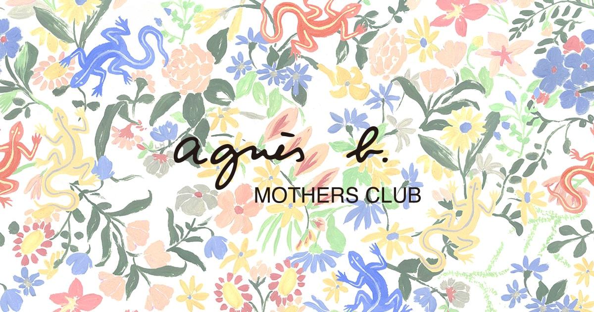 〈アニエスベー アンファン〉ママを対象にした会員サービスを発足。定番のカーディガンプレッションをプレゼント&ファミリー撮影会イベントを開催!