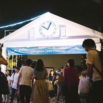 〈品川シーズンテラス〉で「品川オープンシアター」を開催、野外で人気映画を無料上映
