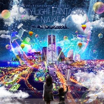 〈横浜ランドマークタワー〉で夜景イベント「CITY LIGHT FANTASIA BY NAKED -NEW WORLD-」を開催