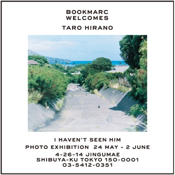 〈BOOK MARC〉で平野太呂の最新刊発売を記念した写真展「平野太呂『I HAVEN'T SEEN HIM』PHOTO EXHIBITION」を開催