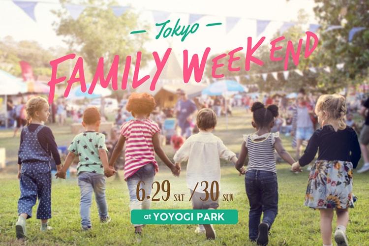 Tokyo Family Weekend