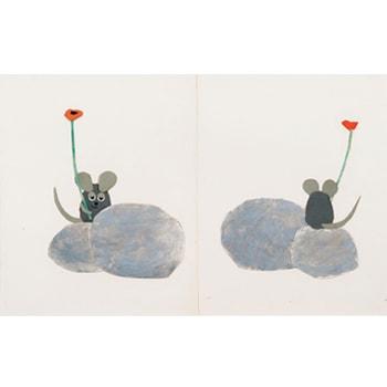 〈東郷青児記念 損保ジャパン日本興亜美術館〉で「みんなのレオ・レオーニ展」が開催!