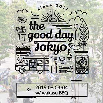 大型野外イベント「the good day TOKYO」が新木場・若洲公園で開催!
