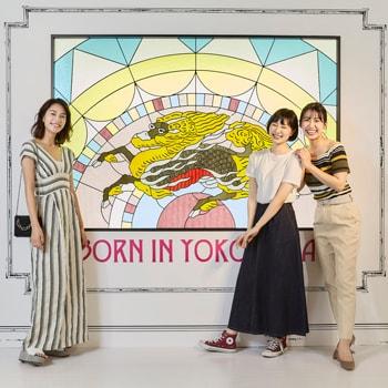 〈キリン〉が手がける「#カンパイ展 2019 -Wish You Good Luck!-」が横浜赤レンガ倉庫で開催