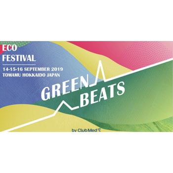 〈クラブメッド〉が北海道のトマムでエコ・音楽フェスティバル「Green Beats」を初開催