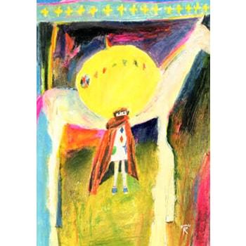 絵本作家・荒井良二の個展が 〈ピンポイントギャラリー〉で開催