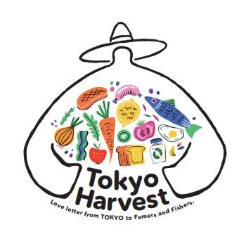 駒沢オリンピック公園で食の大収穫祭「東京ハーヴェスト2019」を開催