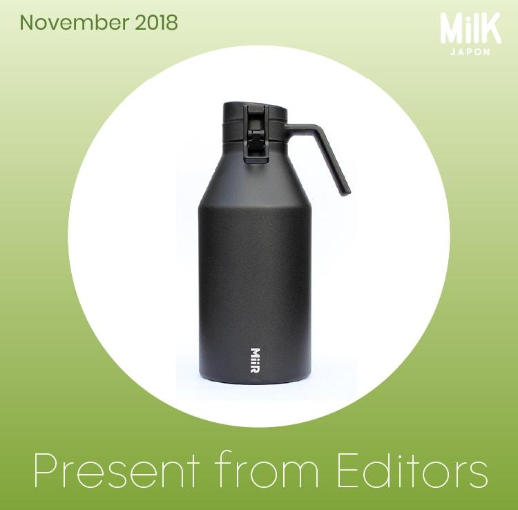 11月:〈ミアー〉の真空断熱ボトル