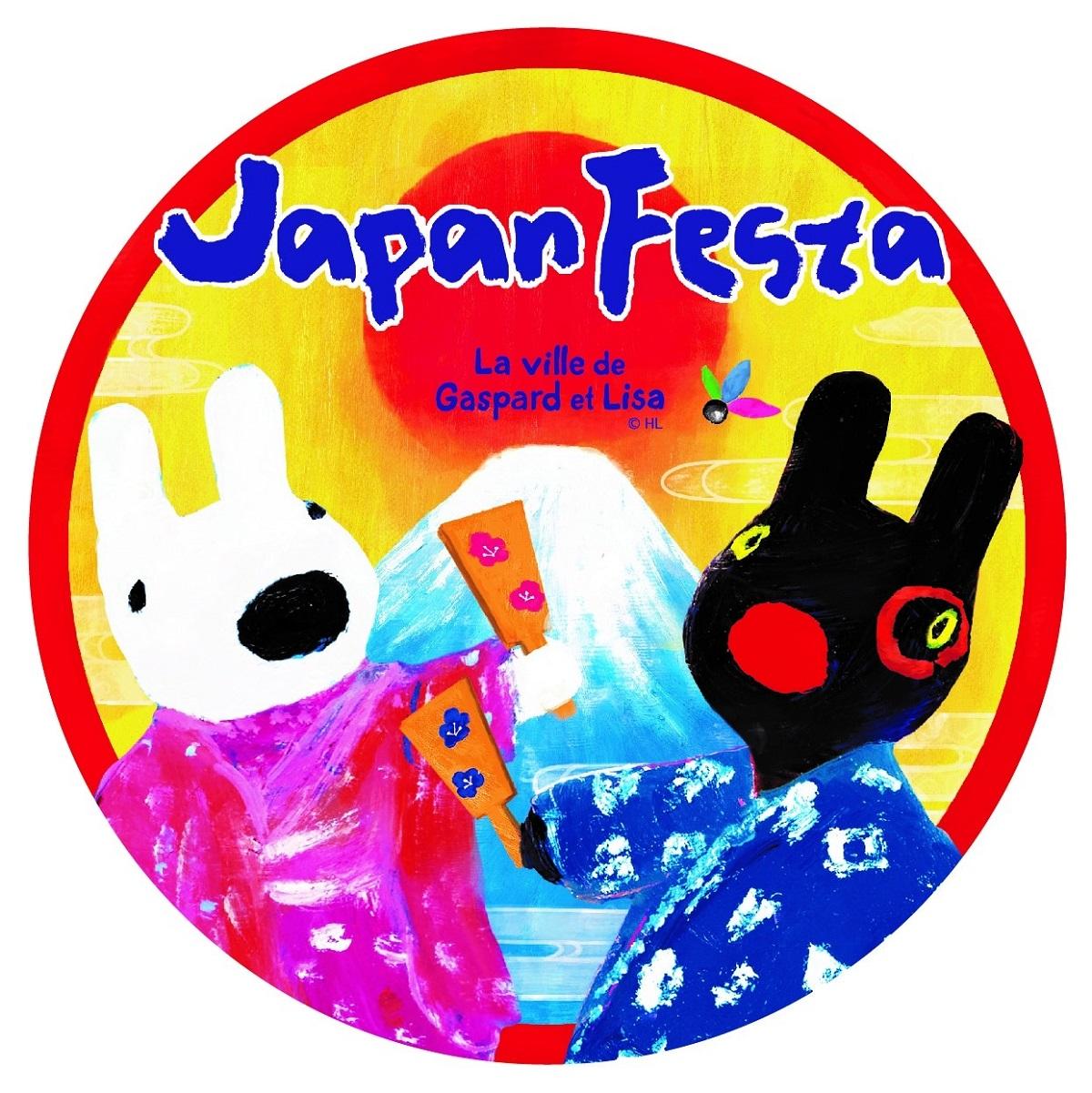 〈リサとガスパール タウン〉世界初!和装のリサとガスパールに会える「ジャパン フェスタ」開催