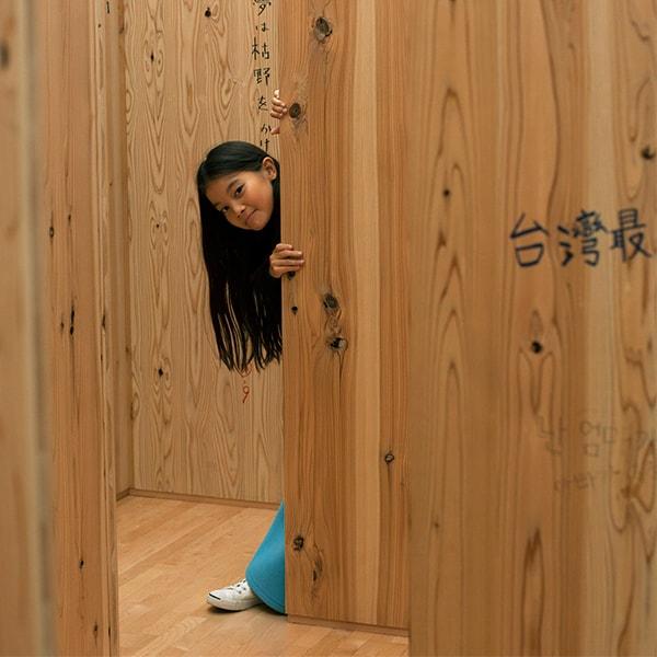 東京都現代美術館|遊びを通して、アートを感じてみよう!少女と巡る「あそびのじかん」