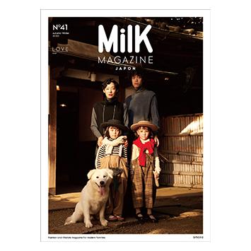 雑誌『MilK JAPON』(2020年秋冬号)は10月12日発売!