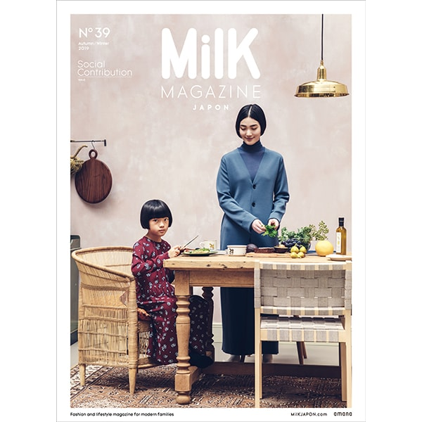 雑誌『MilK JAPON』(2019年秋冬号)は10月11日発売!