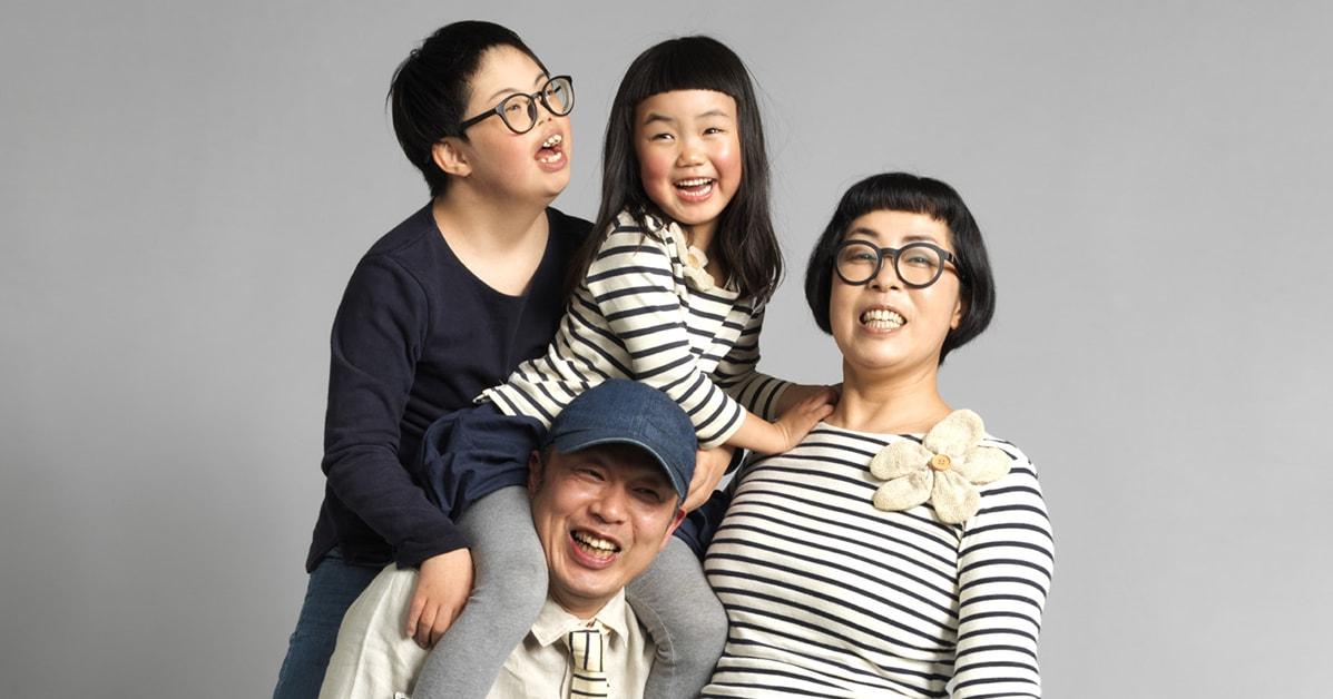 家族で力を合わせて子育てをする。ダウン症の息子が教えてくれること|それぞれ違う家族のかたち Vol.2