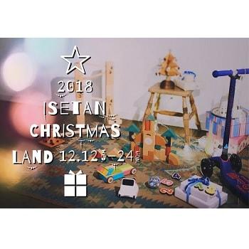 クリスマスプレゼントを実際にさわって遊べる大規模なおもちゃ屋さんが〈伊勢丹新宿店〉に期間限定でオープン!
